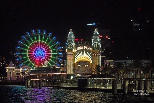 雪梨唯美玻璃船晚宴,絕美夜景佐餐酒、飲料無限暢飲,顛覆想像的超級美味晚餐