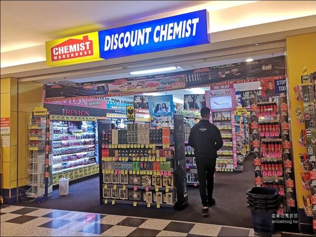 澳洲必買伴手禮:藥妝、維他命、保養品、零食
