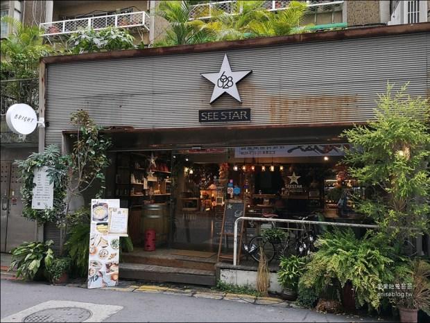 來自星星的幸福麵包see star(復興店),咖啡麵包店居然有賣麻辣麵線,好神奇