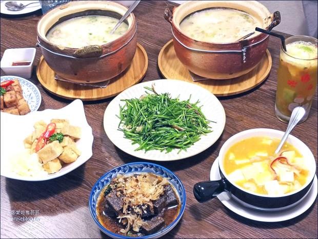 十二月粥品、茶飲、私房菜,東區新開粥店 @愛吃鬼芸芸