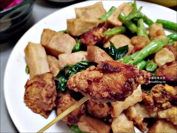 旺萊鹹酥雞,通化街臨江街夜市美食(姊姊食記) @愛吃鬼芸芸