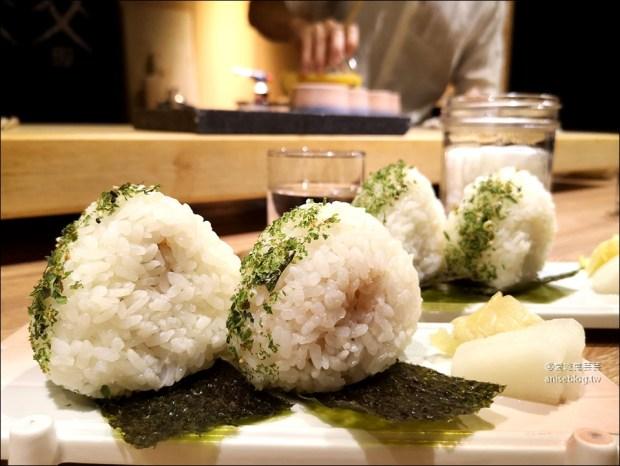 深深 SHEN SHEN 完全預約制飯糰 / 握壽司 / 日式料理,僅五席 (文末有菜單) @愛吃鬼芸芸