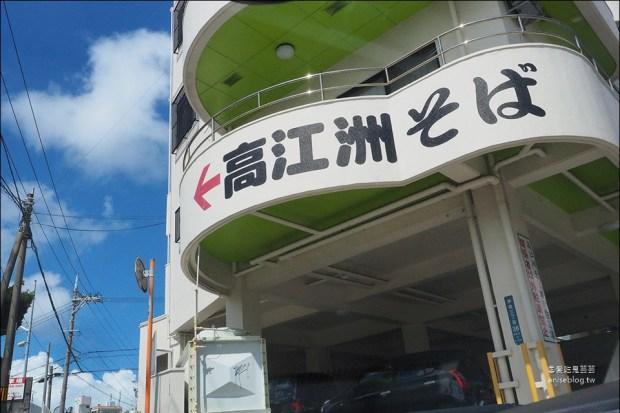 沖繩超好吃沖繩麵推薦 | 高江洲そば 湯豆腐沖繩麵