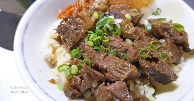 葉記牛肉麵,一天只賣4小時的宵夜場(嘉義文化路夜市),最推牛肉飯! @愛吃鬼芸芸