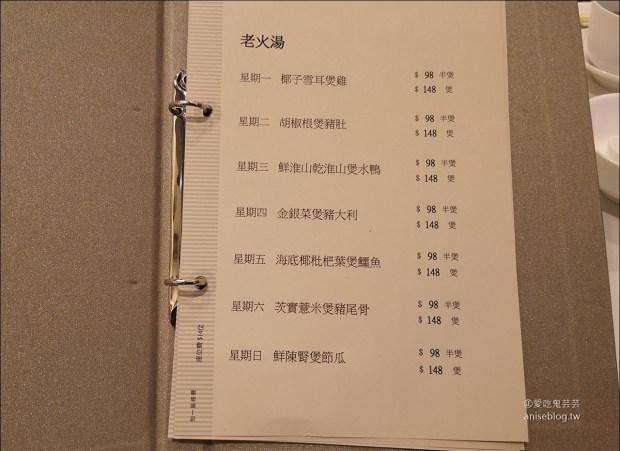 利苑酒家,香港超優質飲茶推薦,不吃可惜!