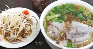 今日熱門文章:模範街芋頭米粉湯(珍品小吃),台中人推薦的在地早餐