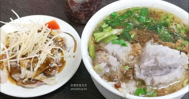 模範街芋頭米粉湯(珍品小吃),台中人推薦的在地早餐 @愛吃鬼芸芸