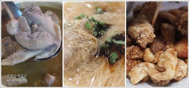 忠孝夜市巡禮   千味麻油雞、 正老牌臭豆腐麵線糊、阿義紅茶冰、徐大姊炸香香