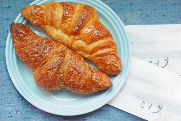 九州名產伴手禮 | 三日月屋天然酵母可頌、法國麵包 @愛吃鬼芸芸