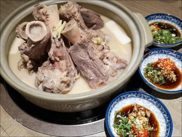 澳門骨堡,台灣也有澳門大骨煲湯耶! @愛吃鬼芸芸