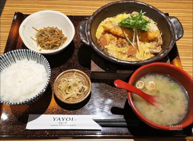 YAYOI忠孝復興店新開幕 @愛吃鬼芸芸