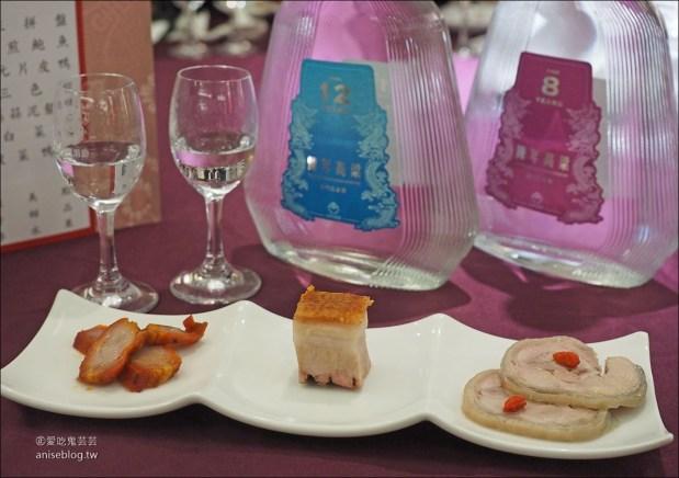 大三元酒樓 |  金門高粱酒星級盛宴 (1/31止),金門高粱 x 米其林餐廳 @愛吃鬼芸芸