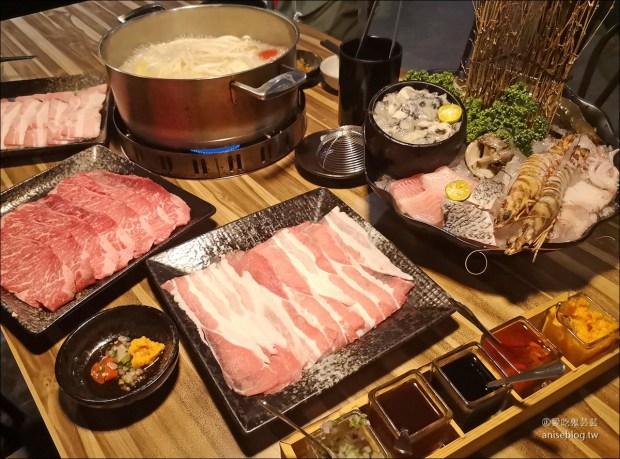 極蜆鍋物,蛤罵滿滿、食材新鮮的鮮美火鍋店 (文末有完整菜單) @愛吃鬼芸芸