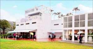 今日熱門文章:龍潭湖畔悠活園區Herbelle,白色貨櫃屋IG熱門打卡點,宜蘭新室內旅遊景點(姊姊遊記)