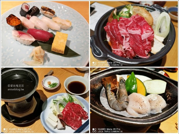 日本東北孝親之旅 | 泡湯、美食、鐵道、遊船冬季小旅行 @易遊網