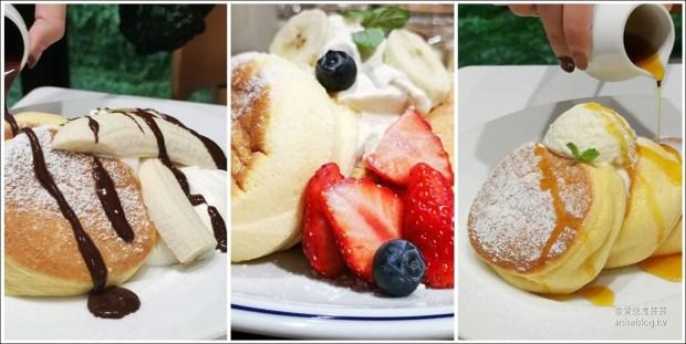 東京鬆餅 | 舒芙蕾鬆餅幸福pancake、FLIPPER'S 奇蹟的舒芙蕾鬆餅評比,妳/你們喜歡哪一間? @愛吃鬼芸芸