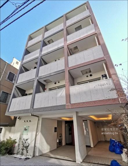東京住宿推薦   DOMO 西新宿,鄰近地鐵、超市,在東京擁有一整個家!