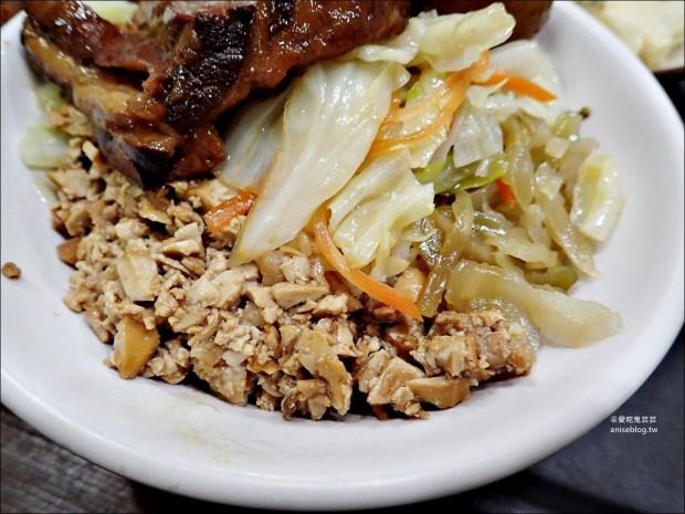 焢大王控肉飯、排骨飯,台北吉林路美味便當,中山國小站美食(姊姊食記)