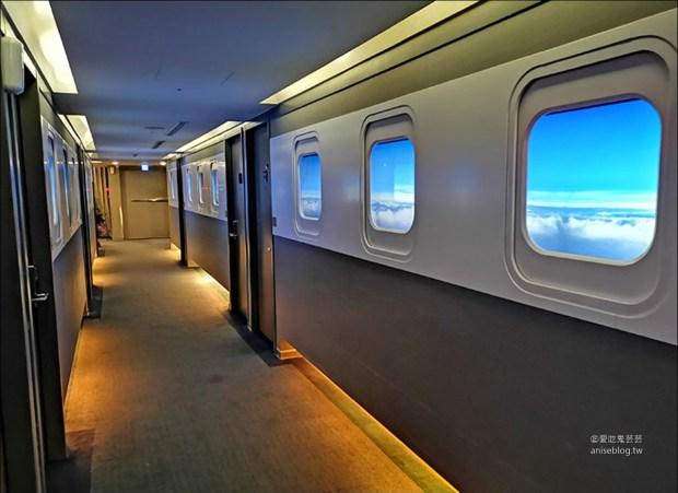 西門町住宿推薦   西門航棧商旅,飛機主題平價飯店,請和機長或空姐check in喔!