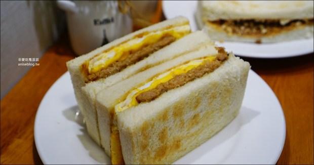 真芳碳烤吐司紅茶牛奶、軟蛋餅,松山文創園區早午餐,市政府站美食(姊姊食記)