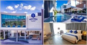 今日熱門文章:清邁住宿推薦 | Wintree City Resort Chiang Mai,市區全新渡假酒店含泳池