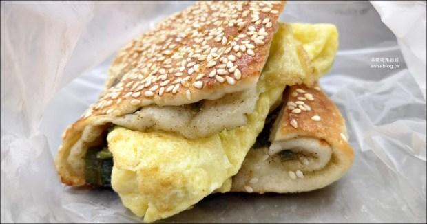 佳香點心大王,早點宵夜人氣傳統早餐,文山區景美站美食(姊姊食記)