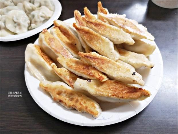 阿堂鍋貼水餃店,餡料飽滿的水餃、鍋貼,士林天母美食小吃(姊姊食記)
