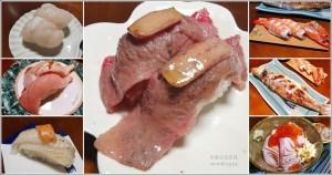 網站近期文章:心壽司 割烹,板橋新鮮小料亭