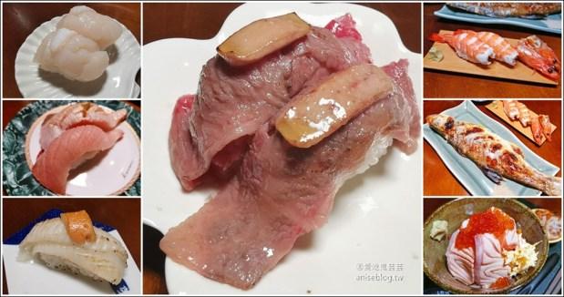 心壽司 割烹,板橋新鮮小料亭 @愛吃鬼芸芸