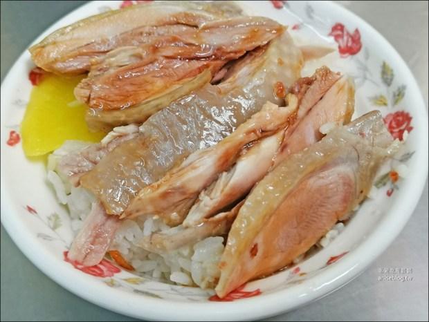 丸仔榮小吃店 / 雞肉飯,文化路夜市的日間部 ,只到18:00喔! @愛吃鬼芸芸