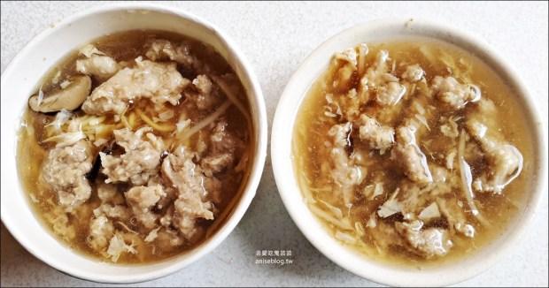 香菇肉羹行天宮,松江路巷弄人氣小吃,捷運行天宮站美食(姊姊食記) @愛吃鬼芸芸