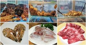 今日熱門文章:東區火鍋 | 故意good eat海鮮鍋物,QR code點餐、身份證字號對中「5、6、8」其中二碼,贈送2隻澎湖野生大明蝦,活波士頓龍蝦 $499