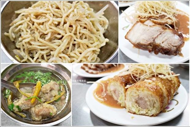南機場汕頭乾麵,古早味乾麵、排骨酥湯,非凡大探索美食(姊姊食記)