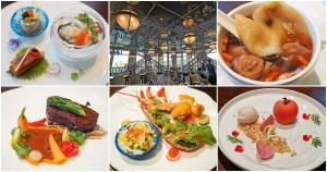 今日熱門文章:巴黎軒La-Chine@澳門巴黎人酒店超夯餐廳,在巴黎人鐵塔裡大啖美食!