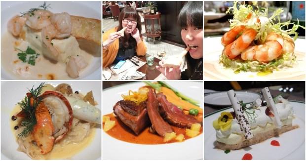 巴黎人Brasserie法式餐廳,道地的法國美味