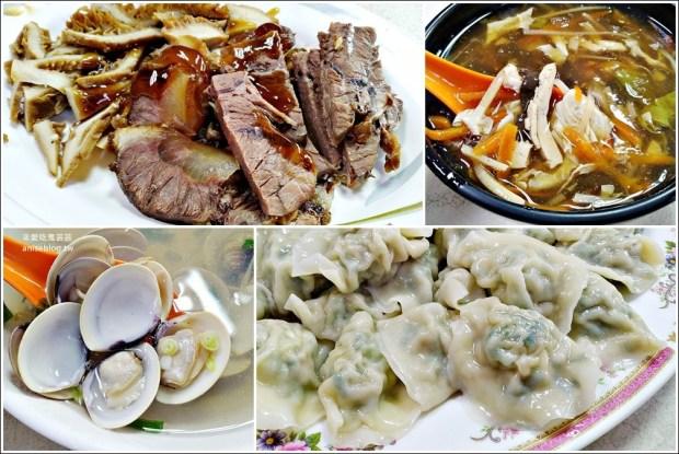 基隆春興水餃店、熱炒、滷味,海科館旁八斗子在地平價美食(姊姊食記) @愛吃鬼芸芸