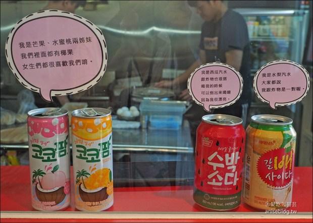 滿滿炸雞咖哩燒酒,激推平價韓式炸雞 (近景美捷運站)