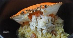 網站近期文章:再訪西洋菜餐館,澳門手信入菜!兼具創意與美味的饗宴
