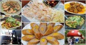 網站近期文章:再訪阿姑的店,還是最愛松阪豬和炸芋頭捲