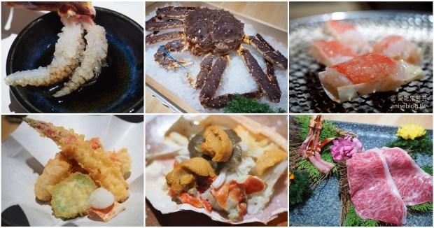 月夜岩 | 活體帝王蟹懷石料理一蟹多吃,父母親節大餐最佳推薦😍
