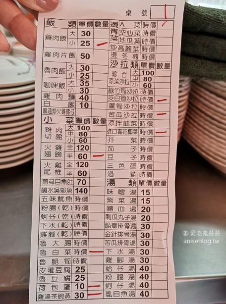 嘉義東門雞肉飯,是為了雞湯茶碗蒸來的!(咦?)