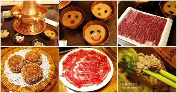 北京超好吃涮肉 | 宏源南門涮肉后海店,原來北京的羊肉真的沒什麼羶味耶! @愛吃鬼芸芸