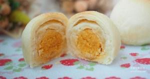 網站近期文章:熊熊找不到金沙酥,蛋黃+白鳳豆沙細緻綿密、入口即化毫好吃🤤