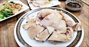 網站近期文章:封神白斬雞,雞湯切仔麵更是招牌,基隆七堵百福社區美食(姊姊食記)