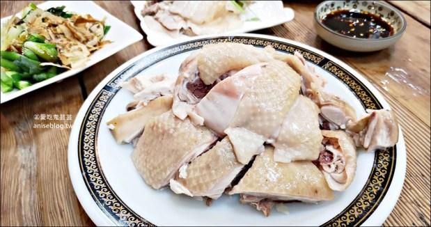封神白斬雞,雞湯切仔麵更是招牌,基隆七堵百福社區美食(姊姊食記) @愛吃鬼芸芸