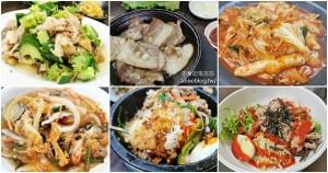 今日熱門文章:韓菜100,西門町平價韓式料理,吃粗飽好選擇