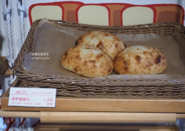 喜荒、愛、不仍,超可愛鬆鬆獅、蔥蔥龜,好食材佐好麵包