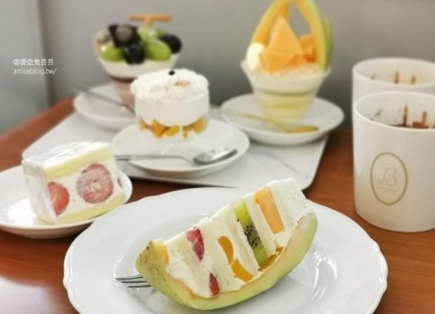 la vie bonbon,日系水果蛋糕,午間套餐划算又可口 (含菜單) @愛吃鬼芸芸