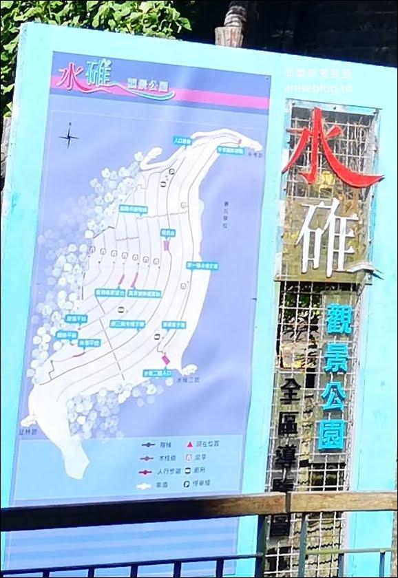 水碓觀景公園步道+朝宗公園,新北五股景觀、夜景勝地(姊姊遊記)