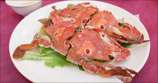 海園活海鮮餐廳吃三點蟹,又貴又好吃,東北角鼻頭角美食(姊姊食記) @愛吃鬼芸芸